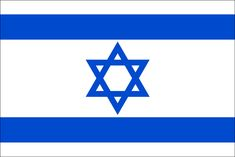 Israel, birthed in fire and deceit Covenant Theology, Reformed Theology, The Covenant, Tattoo Estrela, Israeli Flag, God's Heart, Tablet Weaving, Political System, T Shirt Transfers