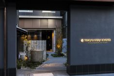 Tokyu Stay Kyoto Ryogaemachi Dori Sanjo Karasuma features air-conditioned rooms with flat-screen TV in the Nakagyo Ward district of Kyoto. Nijo Castle, Great Hotel, Free Wifi, Hostel, Dory, Front Desk, Kyoto Japan