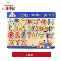 DISNEY Baby Toys Montessori wooden Puzzle/Hand Grab Board Set Educational Toy Cartoon Vehicle/ Marine Animal Puzzle Child Gift