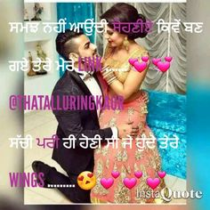 1180 Best Punjabi Love Quotes Images Punjabi Love Quotes Sad
