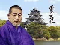 Como Jesus curava? Esta foi a pergunta que levou o Dr. Mikao Usui, um monge budista, com conhecimento de várias técnicas de saúde holísticas, a redescobrir o Reiki...