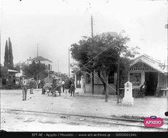 Old Photos, Vintage Photos, Greek History, Athens, Nostalgia, Memories, Black And White, Country, City