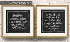 Instant download modern islamic allah typography design for 5x5 frames ikea