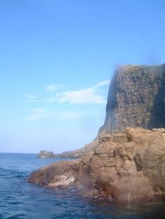 """Matengai"" (The Sky-Scraping Cliff) at Kuniga-coast, Oki Islands, Shimane-Ken, Japan"