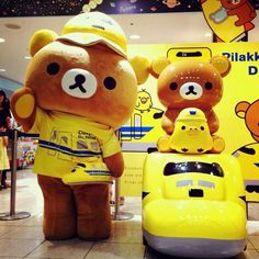 Rilakuma coolness!!