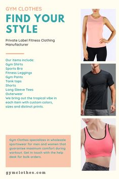 seamless activewear manufacturer private label sportswear manufacturers