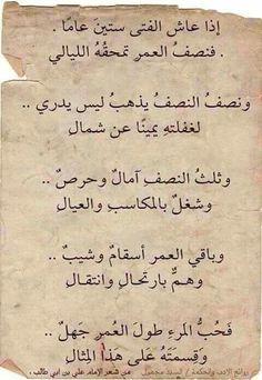 DesertRose,;,words of wisdom,;,