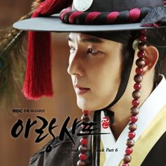 "Lee Jun Ki releases ""One Day"" for 'Arang and the Magistrate' OST"