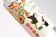 Creative Review - Horse & Brett Ryder's charming designs for Nongfu mineral water