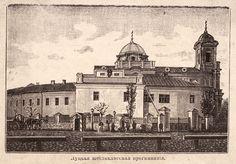 §«Ми тут в пустині сад зробимо»: як євреї переносили центральний базар у Луцьку
