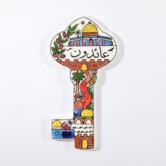 Palestinian Return Key - Palestine in a Box Cartoon Wallpaper, Iphone Wallpaper, Palestine Map, Bff Drawings, Pottery Workshop, Geometric Drawing, Acrylic Artwork, Keys Art, Arabic Art