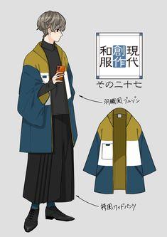 Anime Outfits, Boy Outfits, Cute Outfits, Japan Fashion, Fashion Art, Modern Kimono, Kimono Design, Clothing Sketches, Anime Drawings Sketches