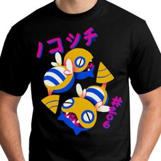 2d048a6c Dunsparce T-Shirt Pokemon Gifts, Pokemon T, Spawn, Hoodies, Sweatshirts,