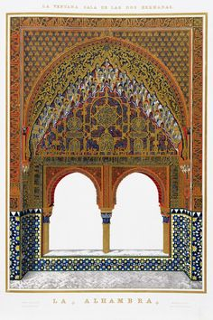 Owen Jones and Jules Goury, arched window from the volume Plans, elevations, sections & details of The Alhambra, published 1837. Read more about the Islamic Architecture of Andalusia: http://islamic-arts.org/2012/islamic-architecture-of-andalusia-2/