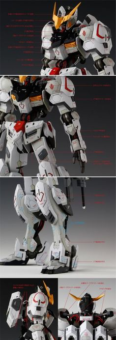 POINTNET.COM.HK - 情境作品 1/100 Gundam Barbatos