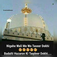 Sacred quotes of khwaja garib nawaz saints pinterest islam and khwaja thecheapjerseys Images