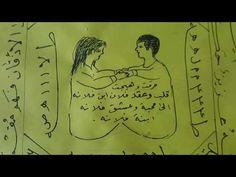 Free Pdf Books, Free Ebooks, Easy Love Spells, Hazrat Ali Sayings, Black Magic Book, Philosophy Books, Coran Islam, Graffiti Alphabet, Islamic Messages