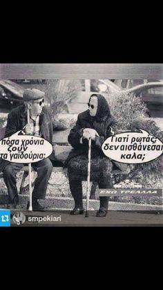 Xaxaxaxa Funny Greek, Funny Vid, My Heritage, Jokes, Lol, Humor, Movie Posters, Funny Stuff, Crafts