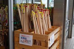 Earn a Fuji Stick!