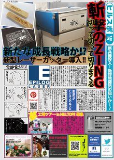 HILLTOP NEWS!!November 2014 #newspaper Newspaper, November, November Born, Journaling File System