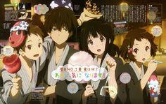 Hyouka (Eru Chitanda, Houtarou Oreki, Mayaka Ibara, Satoshi Fukube) | Minitokyo
