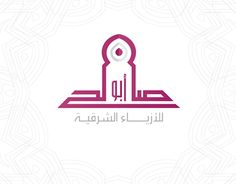 "Check out new work on my @Behance portfolio: ""Abu Saleh.. Oriental Fashion"" http://on.be.net/1K2cgru"