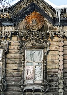 traditional decorative carved wood window frame, tomsk, russia | architectural details