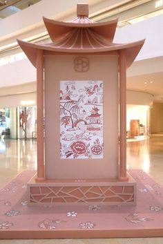 padoga_Pacific Place shopping mall in HK 5 ( Lunar New Year decoration, collect onto internet)