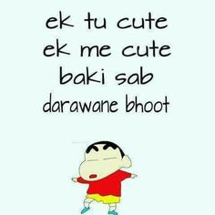 and saloni tum dono aur main hi cute hain bs Shinchan Quotes, Best Friend Quotes Funny, Funny Attitude Quotes, Cute Funny Quotes, Cute Love Quotes, Funny Thoughts, Hindi Funny Quotes, Swag Quotes, Very Funny Memes