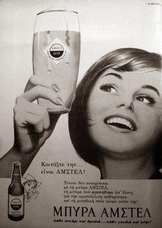 400 παλιές έντυπες ελληνικές διαφημίσεις | athensville Vintage Advertising Posters, Old Advertisements, Vintage Ads, Vintage Posters, Beer Poster, Poster Ads, Athens History, Old Posters, Old Commercials