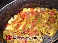 Μια υπέροχη καλοκαιρινή συνταγή φτιαγμένη με παραδοσιακό τρόπο.