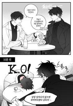 Character Concept, Character Design, Comic Template, Cute Love Pictures, Best Novels, Handsome Anime Guys, Light Novel, Manga Comics, Otaku Anime