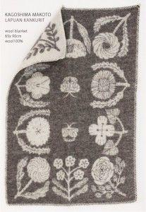 鹿児島 睦 - Makoto Kagoshima LAPUAN KANKURIT Blanket.  器やオブジェで有名な鹿児島睦さんデザインの、フィンランドLAPUAN KANKURIT製、ウール100%ブランケット。元々、器でもそれは素敵な絵柄を描く鹿児島さんのブランケット。テキスタイルもあり、興味深い仕事です。