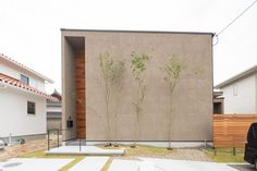 Exterior Design, Interior And Exterior, Safe Room, Box Houses, Facade House, Japanese Design, My House, Entrance, House Design