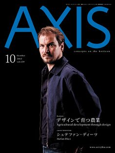 Axis nº159