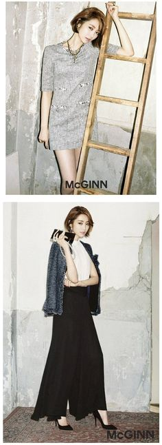 Go Jun Hee is the epitome of classy and chic in 'McGinn's autumn pictorial | allkpop.com