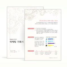 Marketing planning document - word template cover + sample + ppt (마케팅기획서 - 워드템플릿 + 표지 + 샘플 + PPT템플릿 포함)