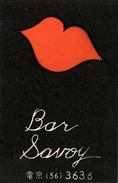 Japanese matchbox / Bar Savoy