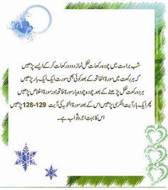 Urdu Quotes: (شب برات) Eid Poetry, Urdu Poetry Romantic, Love Poetry Urdu, Hindi Movies, Shab E Barat, Love Sms, Poetry Collection, Tag Design, Free Download
