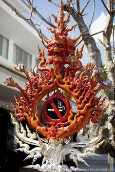 Now that's a warning! (Wat Rong Khun – White Temple - Chiang Rai, Thailand)    #thailand #humor #art #watrongkhun #chiangrai #whitetemple #smoking