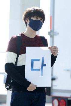 Kyuhyun at incheon airport