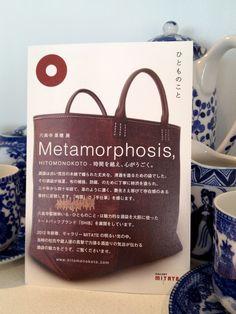 http://www.hitomonokoto.com/gallery.html hitomonokoto