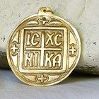 Ancient Symbols of the Past that are the Present curated by ShadowDogDesigns on ArtFire.com - Hand Forged Bronze Pendant with Impression of Communion Bread Seal