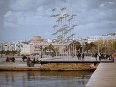 Παραλία Θεσσαλονίκης - Μάρτιος 2016