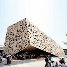 Polish Pavilion for Shanghai Expo 2010 by WWAA Architects - Dezeen