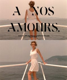 A nos amours (Maurice Pialat) Film Poster Design, Movie Poster Art, Film Posters, Cinema Posters, Maurice Pialat, Art House Movies, French New Wave, French Movies, Fiction Movies
