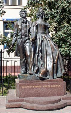 Pushkin and Goncharova statue, Moscow