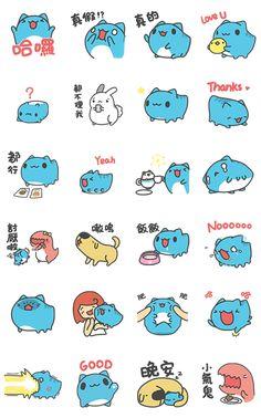 Bugcat-Capoo: Meow Sound LINE Sticker - Emoticon, Emoji, Logo Tv, Roblox Animation, Super Cat, Anime Girl Cute, Cute Doodles, Cute Comics, Line Sticker