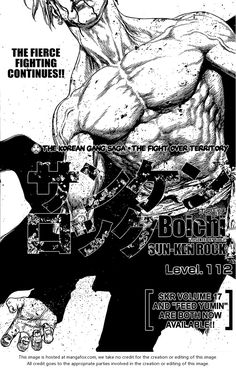 Sun ken Rock 112 Page 1 Manga Art, Manga Anime, Anime Art, Comic Books Art, Comic Art, Collages, Sun Ken Rock, Pinterest Instagram, Comic Panels