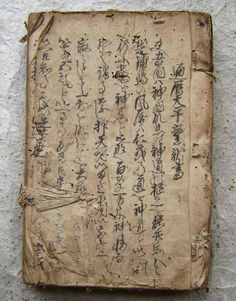Antique Japanese stab bound book with hand-written text, circa 1778